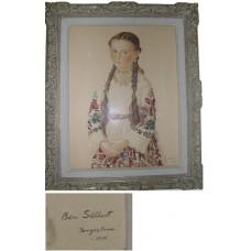 Framed Original Watercolor on Paper - Ben Silbert
