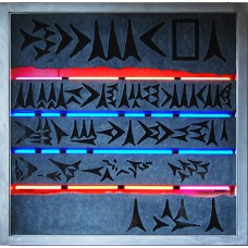 Original Sculpture Hieroglyphics by Mary Voytek Neon