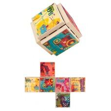 Veron Ennis Original Cube