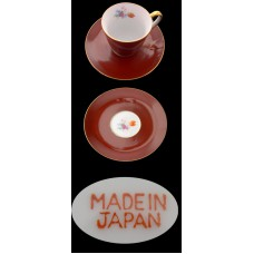 Russet Color Demitasse Cup and Saucer - Japan