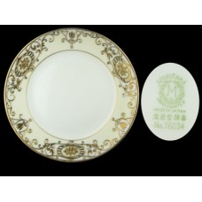 Noritake China No. 16034 Bread and Butter Plate