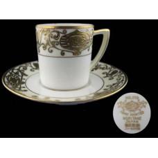 Noritake 16034 / 175 Demitasse Cup/Saucer