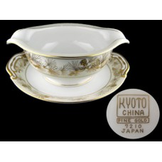 Pine Gold Kyoto Gravy Boat w/Attached Underplate