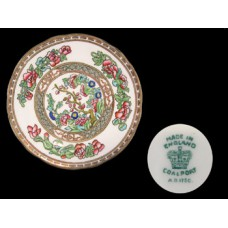 Coalport Indian Tree 5 3/4