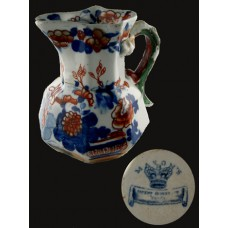Mason's Miniature Eight-Sided Hydra Jug