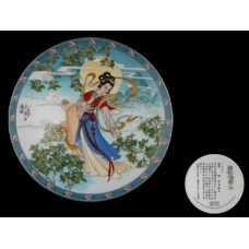 Imperial Ching-te Chen Laurel Peak Plate