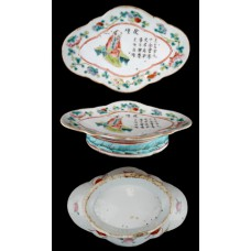 Chinese Handpainted Porcelain Plate