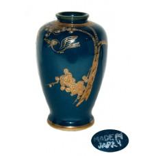 Vintage Green and Gold Vase - Japan