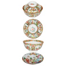 Famille Rose Scalloped Lidded Bowl