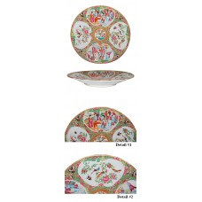 Vintage Chinese Rose Medallion Plate