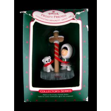 Hallmark Keepsake Frosty Friends 1988
