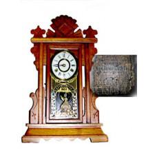 New Haven Clock Co. Mantel Clock