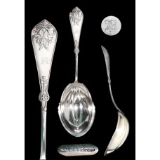 Silver Plate Palace International Serving Spoon