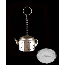 Sterling Amcraft Teapot Form Tea Ball
